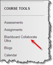 course tools screen shot
